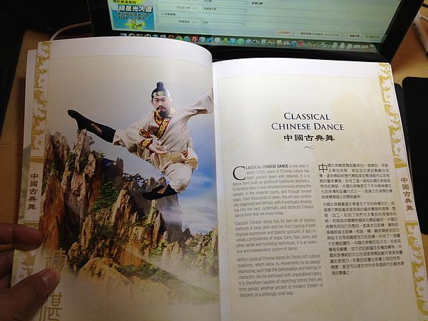 1333483955 3810911202 n 神韻藝術團真的太好看了   台南市立文化中心看神韻 2012