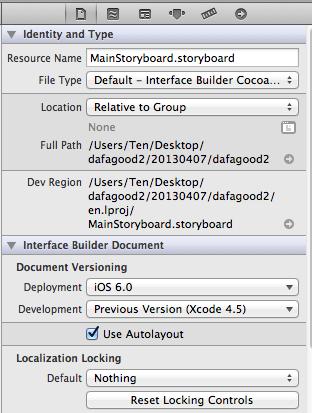 螢幕快照 2013 04 07 下午5.05.32 iOS開發相容更低的版本