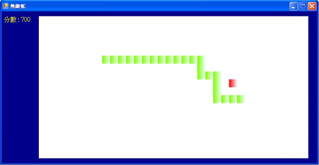 用VB.NET寫的超級貪食蛇遊戲