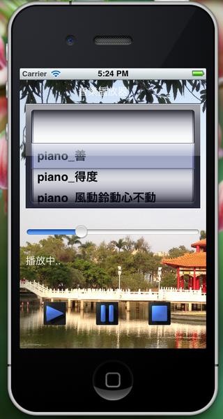 簡易iPhone音樂播放器