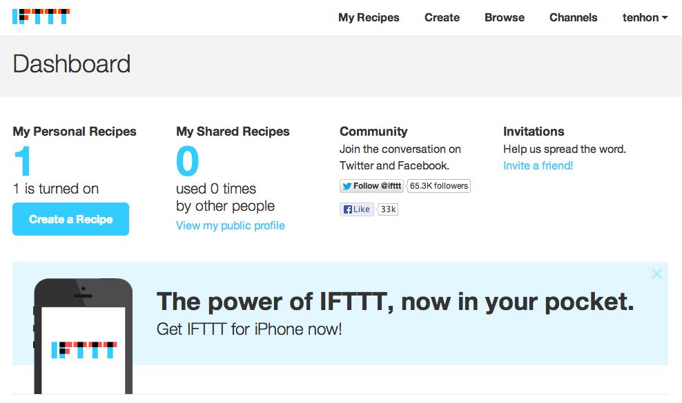 螢幕快照 2013 08 21 下午4.19.53 IFTTT各個社交網站的連結好幫手